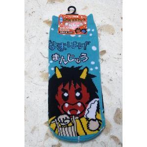 フジタ製菓 なまはげまんじゅうスニーカーソックス グリーン 23-25cm|akita-bussan