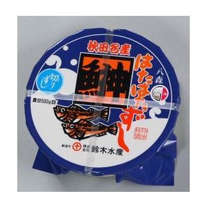 【冷凍便発送】鈴木水産  鰰(ハタハタ)切りずし 500g樽入|akita-bussan