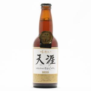 【冷蔵便発送】 湖畔の杜ビール天涯(てんや)|akita-bussan