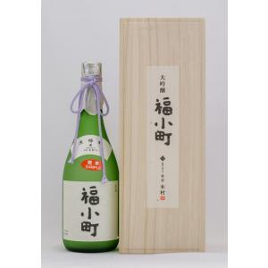 【2012IWC SAKE部門最高賞】  木村酒造 福小町 大吟醸(山田錦) 720ml|akita-bussan