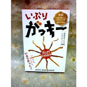 伊藤漬物本舗 いぶりがっこの乾燥スティック「いぶりがっキー」|akita-bussan