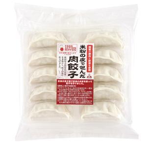 【冷凍便発送】 餃子計画 米粉の皮で包んだ餃子 肉餃子10個入り|akita-bussan