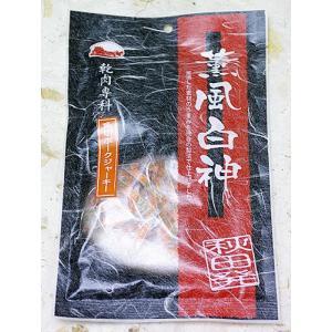 秋田オリオンフード 薫風白神 角切ポークジャーキー|akita-bussan