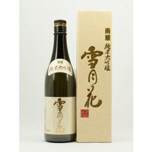 両関酒造 純米大吟醸 雪月花 720ml|akita-bussan