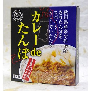 渡辺食品工業 カレーdeたんぽ 1人前|akita-bussan