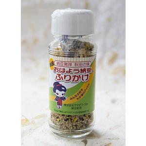 ヤマダフーズ おはよう納豆ふりかけ|akita-bussan