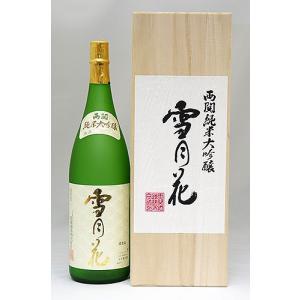 両関酒造 純米大吟醸 雪月花 1800ml akita-bussan