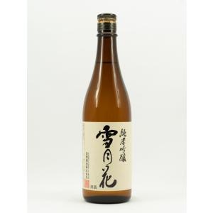 両関酒造 純米吟醸 雪月花 720ml akita-bussan