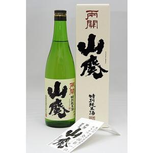 両関酒造 特別純米 山廃 720ml akita-bussan