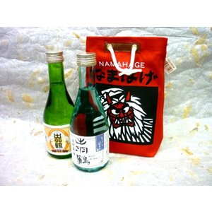 秋田清酒 出羽鶴 なまはげ観光袋   「ちょい生」「羽ばたき純米」   300ml×2本|akita-bussan