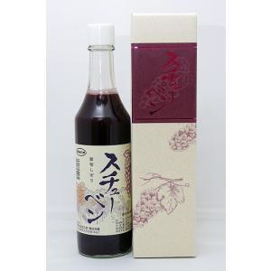 亀谷食品加工所 スチューベン葡萄(ぶどう)ジュースストレート|akita-bussan