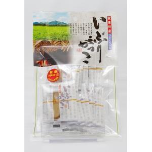 桜食品 いぶりがっこひと口小袋タイプ|akita-bussan