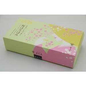 唐土庵いさみや もろこしクッキー「桜ほろほろ」2個×10包|akita-bussan