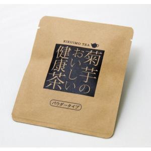 オフィスNORIMAKI 菊芋茶パウダータイプ|akita-bussan