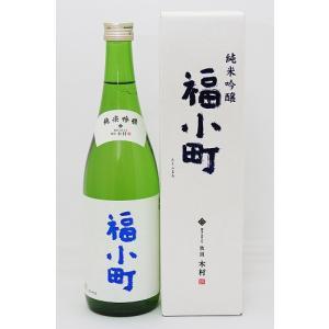 木村酒造 福小町 純米吟醸 720ml