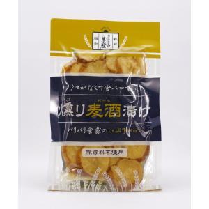まこと農産 燻り麦酒(ビール)漬け スライス|akita-bussan
