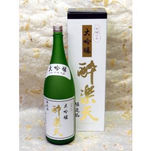 秋田酒造 大吟醸 酔楽天 1800ml akita-bussan
