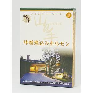 グランドパレス川端 味噌煮込みホルモン(山の手ホテルごちそう便)|akita-bussan