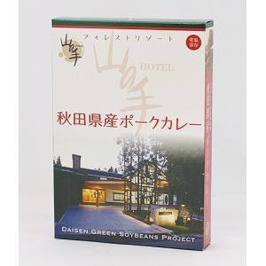 グランドパレス川端 秋田県産ポークカレー(山の手ホテルごちそう便)|akita-bussan