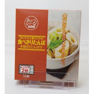 渡辺食品工業 食べきりたんぽ 1人前 本格きりたんぽ汁付|akita-bussan