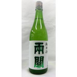 両関酒造 純米酒 720ml akita-bussan