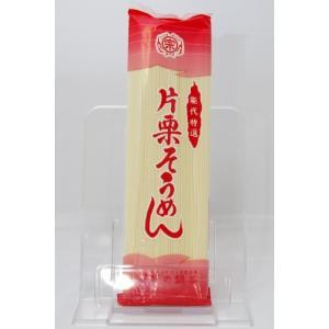 鍋谷製麺 片栗そうめん 240g|akita-bussan