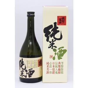佐藤酒造店 純米酒 出羽の富士 720ml akita-bussan