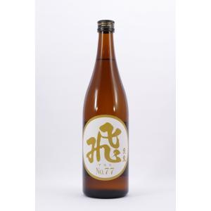 飛良泉本舗 山廃純米 マル飛(マルヒ) No.77  720ml|akita-bussan