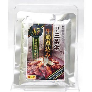 焼肉みつなし 三梨牛 牛筋煮込み|akita-bussan