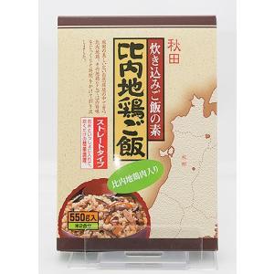 JAあきた北央 比内地鶏ご飯の素 具・スープセット(米2合分)|akita-bussan