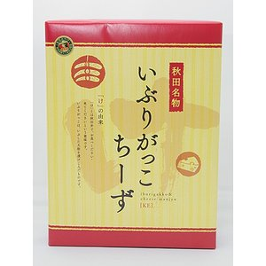 川口屋 いぶりがっこ ちーず「け」 12個箱入いぶりがっこ入りチーズまんじゅう|akita-bussan