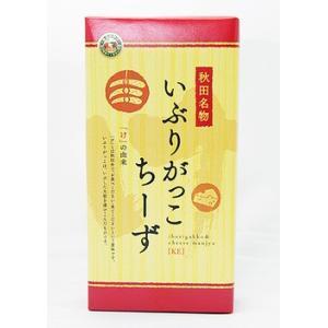 川口屋  いぶりがっこ ちーず「け」6個箱入 いぶりがっこ入りチーズまんじゅう|akita-bussan