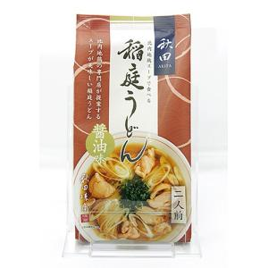 秋田味商 比内地鶏スープで食べる稲庭うどん「醤油味」2人前|akita-bussan