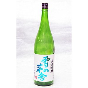 齋彌酒造 雪の茅舎 純米吟醸 1800ml|akita-bussan