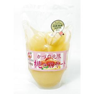 レディースファーム かづの北限桃のコンポート|akita-bussan