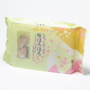 唐土庵いさみや もろこしクッキー「桜ほろほろ」袋入り(2個×6包)|akita-bussan