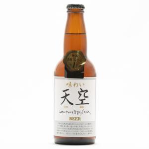 【冷蔵便発送】  湖畔の杜ビール「天空(てんくう)」330ml|akita-bussan