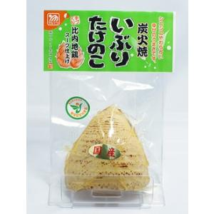 マルイシ食品  炭火焼きいぶりたけのこハーフ  比内地鶏スープ仕上げ|akita-bussan
