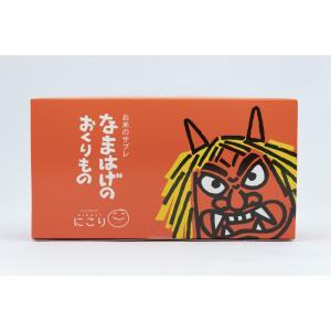 お菓子のにこり なまはげのおくりもの4個セット 大潟村産米粉使用のサブレ|akita-bussan