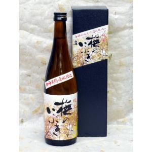 山本合名会社(NEXT 5 蔵元)  白瀑 純米 ぶなのいぶき  720ml akita-bussan