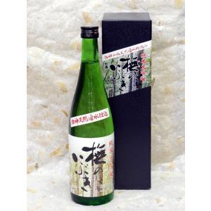 山本合名会社(NEXT 5 蔵元) 白瀑 純米大吟醸 ぶなのいぶき  720ml akita-bussan