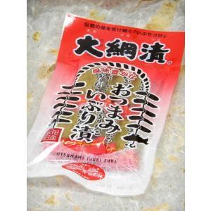 大綱食品 おつまみいぶり漬|akita-bussan