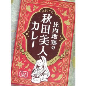 ノリットジャポン 比内地鶏の秋田美人カレー|akita-bussan