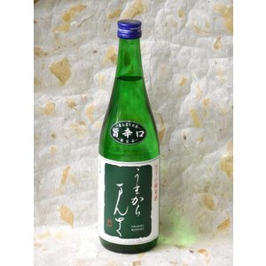 日の丸醸造 旨辛口純米酒 うまからまんさく 720ml akita-bussan