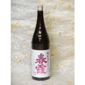 栗林酒造店(NEXT 5 蔵元) 春霞 純米酒 ピンクラベル 1.8L|akita-bussan