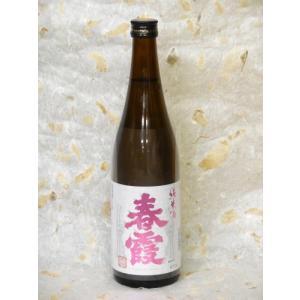 栗林酒造店(NEXT 5 蔵元)  春霞 純米酒 ピンクラベル  720ml|akita-bussan