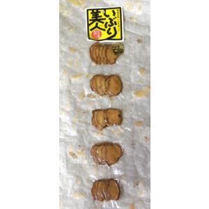 ゆめ企画 須藤健太郎商店 いぶり美人 5パック(食べきりサイズ)|akita-bussan