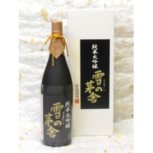 齋彌酒造雪の茅舎純米大吟醸    1800ml|akita-bussan