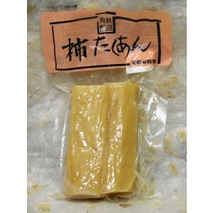 安藤醸造 柿たくあん 200g|akita-bussan