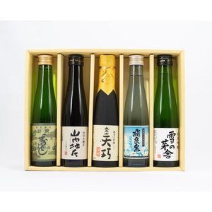 秋田の地酒 のみくらべBセット 180ml×5本セット akita-bussan